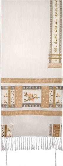 Yair Emanuel Tallit Set Gold Pomegranates Full Embroidery