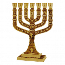 7 Branch 12 Tribes Menorah Brass - Jerusalem