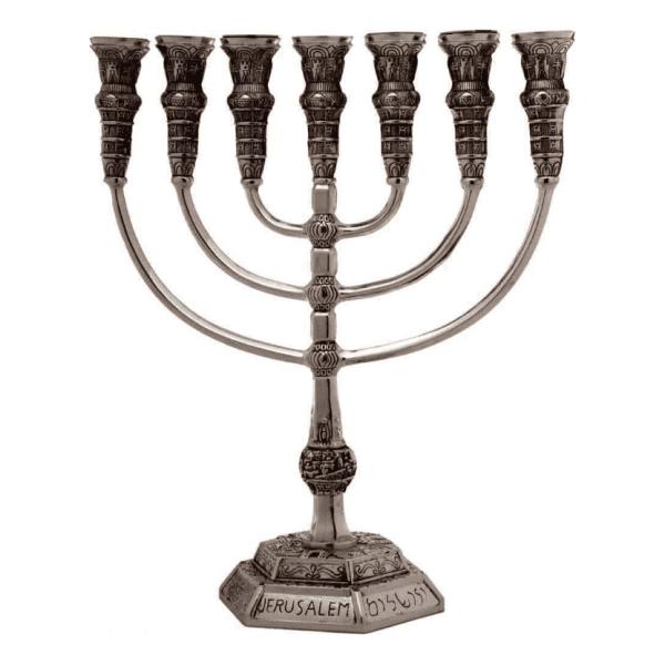 Menorah Knesset Design - Pewter