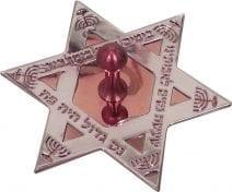 Dreidel Start of David in Silver and Burgundy Hanukkah Blessings Hanukkah Gift