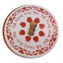 Dreidel Pomegranates Orange and Silver Hanukkah Laser Cut Out Nes Gadol